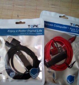 Магнитный кабель USB,новый.