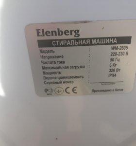 б\у стиральная машина