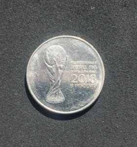 Юбилейные 25 рублей футбол