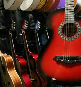 Гитара + Набор