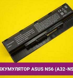 Аккумуляторы для ноутбука Asus (A32-N56)