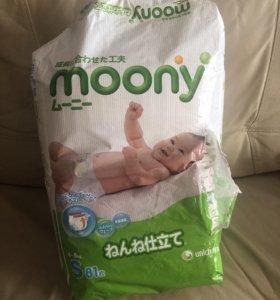 Подгузники Moony S, открыты