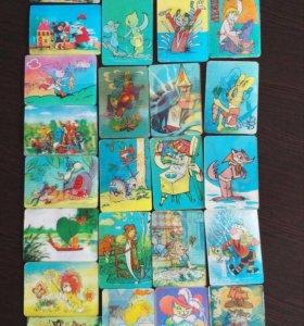 Мигающие календари СССР