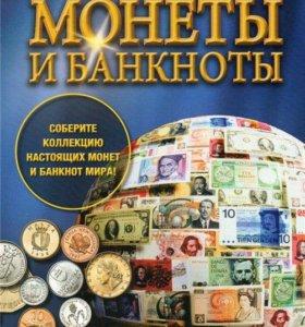 Журнал Монеты и Банкноты (Полная Коллекция, 383шт)