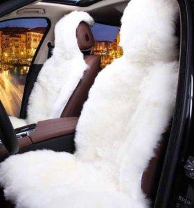 Новые Накидки овчина натуральная в авто