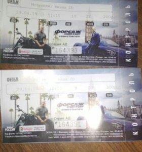 Билеты на Мстителей