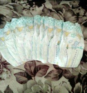 8d4f62b6d9f Подгузники в Томске - купить подгузники Merries