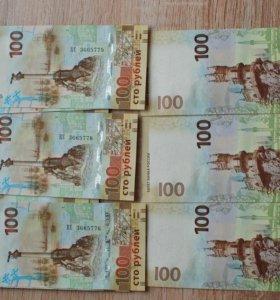 Продам коллекцию юбилейных 10 р монет