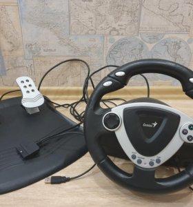 Руль с педалями Genius