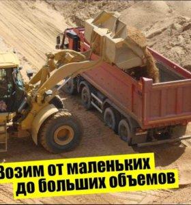 Щебень Отсев Песок Пгс Земля Торф Металлошлак