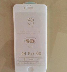 Бронестекла для 6 и 6 plus IPhone