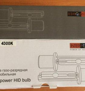 Лампы H 1 4300 к