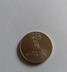 25 рублей 2018 Эмблема чемпионат мира по футболу