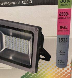 Прожектор светодиодный СД 03-30