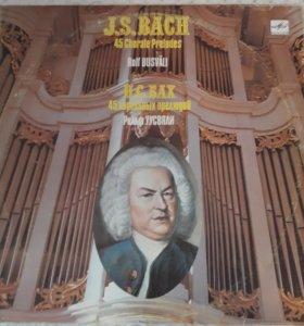 И.С. Бах 45 хоральных прелюдий