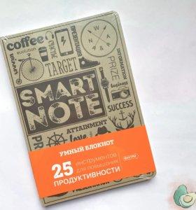 Блокнот Smartnote