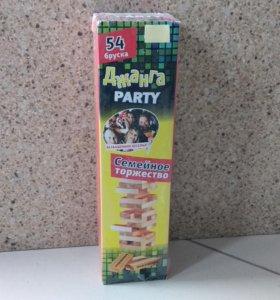 Джанго Party