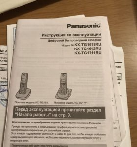 3e54e1f72c70f Стационарные телефоны - купить по доступной цене