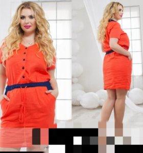 Платье женское больших размеров 50-60 р