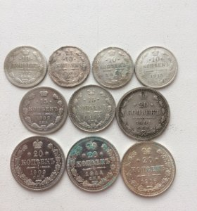 Монеты Серебро,Медь.