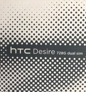Смартфон HTC 728G dual sim