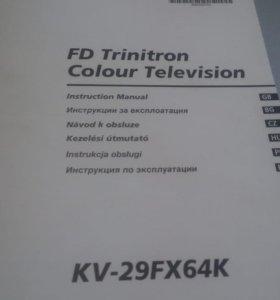 Sony KV-29FX64K FD Trinitron Colour Television