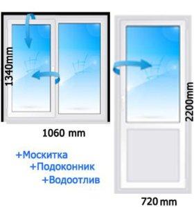 окно, дверь металопластик