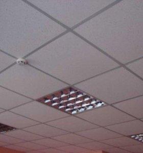 Потолок Армстронг (плиты)