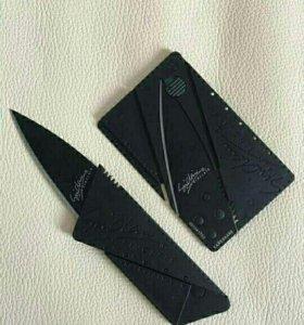 Нож кредитка. Опт.
