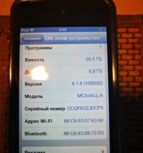 iPod 4 touch 32 gb