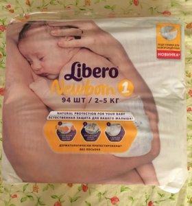 Подгузники LIBERO 1. 2-5кг. 94 шт.