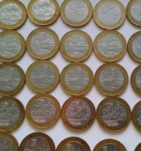 Монеты 10 рублей биметалл гвс