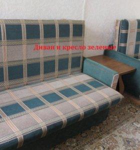 Продам 2 дивана -кровати и кресло-кровать.