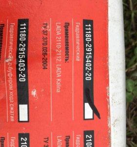 Амортизатор задней подвески б/у ВАЗ-2110-12