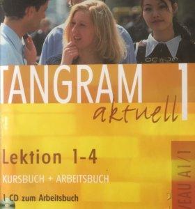Учитель английского и немецкого языка