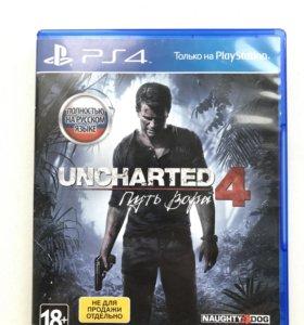 Игра на PS 4 Uncharted4