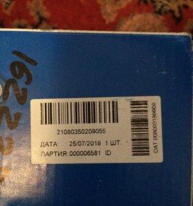 Колодки задние ваз 2114,2109,гранта,приора