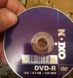 Диски DVD-R 4,7GB
