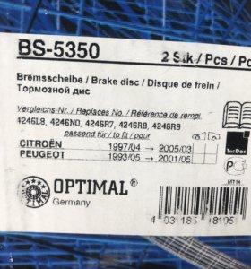 Диски тормозные Optimal BS-5350