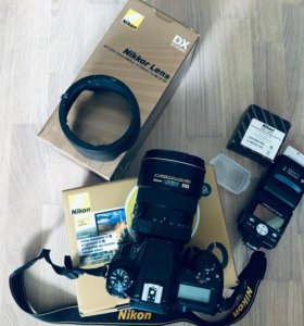 фотоаппарат nikon d 7500 body