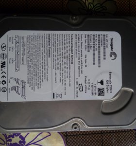 Жоский диск 120 GB