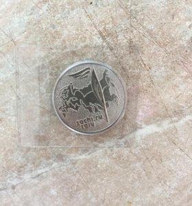 2 Монеты Сочи 2014
