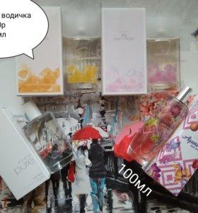 Новые! Женские парфюмы avon