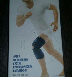 Ортез, бандаж на коленный сустав, разъемный