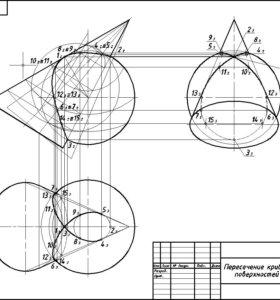 Инженерная графика, начертательная геометрия