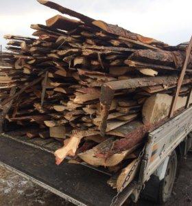 Горбыль на дрова ( с доставкой )