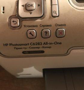 Hp photosmart c6283