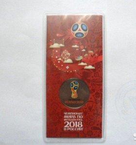 25 рублей футбол цветные