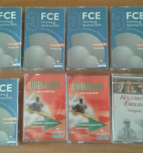 Аудиокассеты английский язык