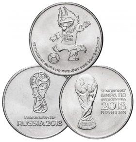 25 рублей ЧМ по футболу